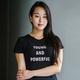 Rongmei's avatar