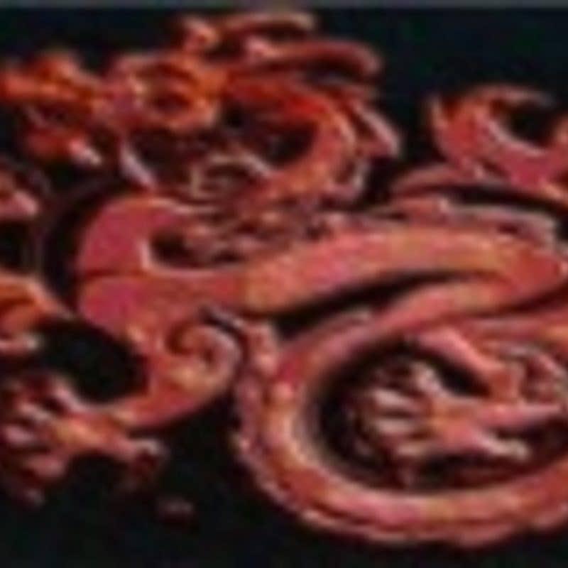 reddragon's avatar
